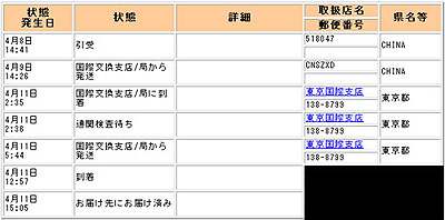 20100411_1_4