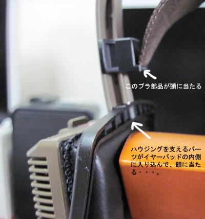20100626_9_3